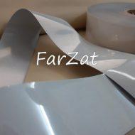 banda-reflectorizanta-argintie-termoadeziva